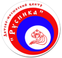 cropped-cropped-cropped-русинка-логотипы2-e1473758114399-2-1.png