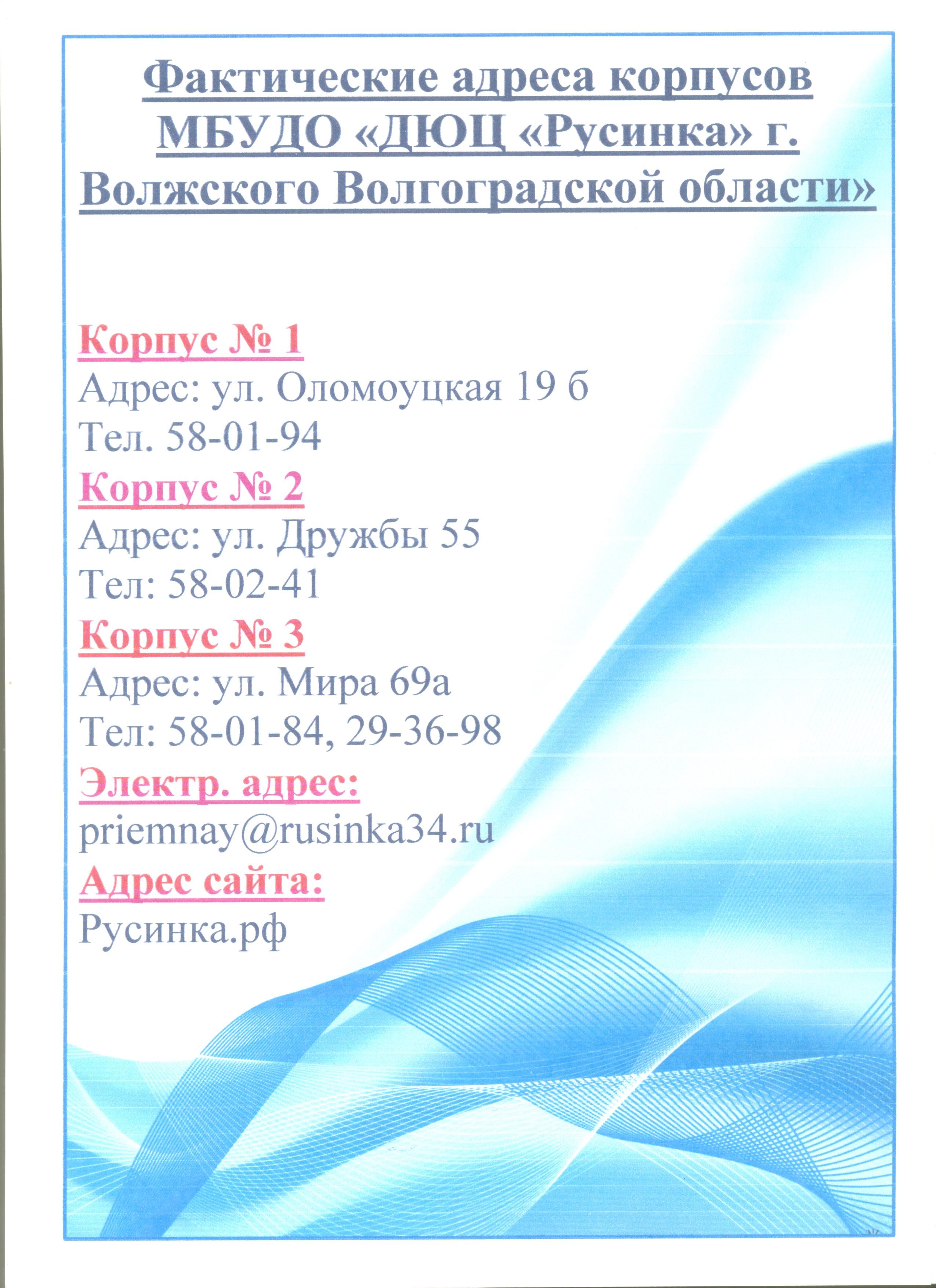 Скан_20170713