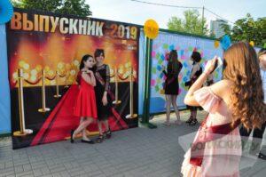 den-molodezhi-v-volzhskom-pennaya-vecherinka-i-fyayerverk-1561684160