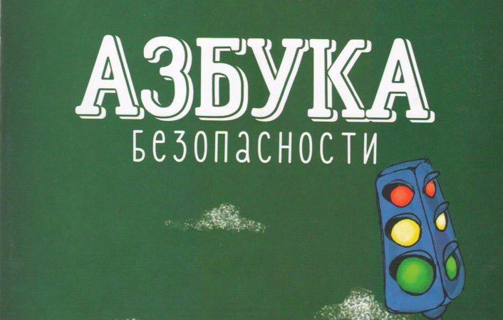 книга-706x1024