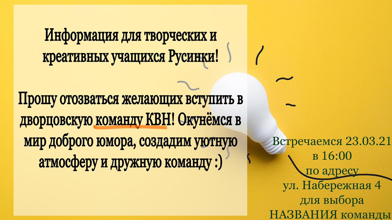 41974e23-8d95-4346-8e1b-903a73c13930